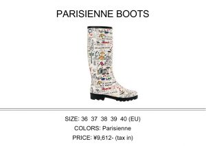 PARISIENNE BOOTS