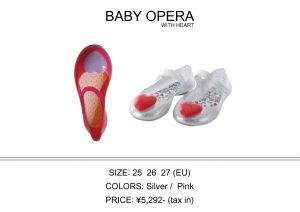 BABY OPERA