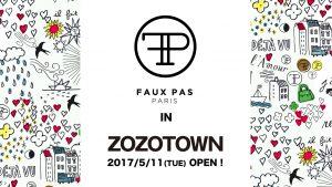 FauxPas-top_ZOZO
