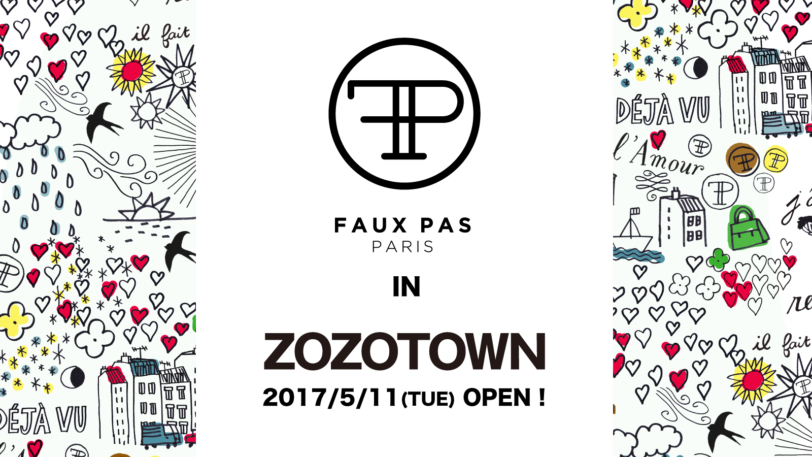 Faux Pas Paris(フォーパパリ)