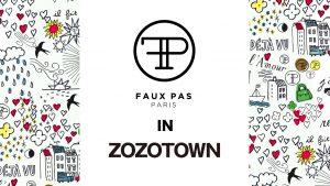FauxPas-top_ZOZO2
